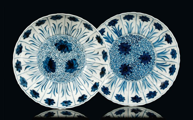 TWO CHINESE BLUE AND WHITE 'AS