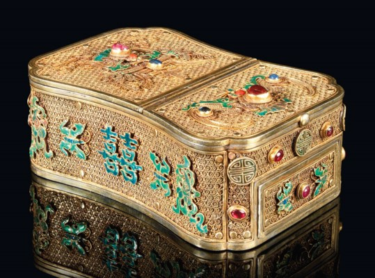 A CHINESE PARCEL SILVER GILT M