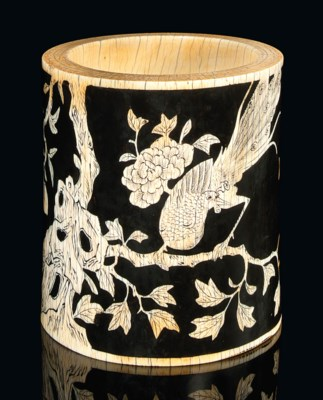 A CHINESE CYLINDRICAL IVORY BR