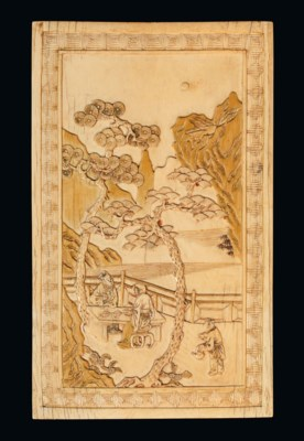 A CHINESE IVORY CARVED RECTANG