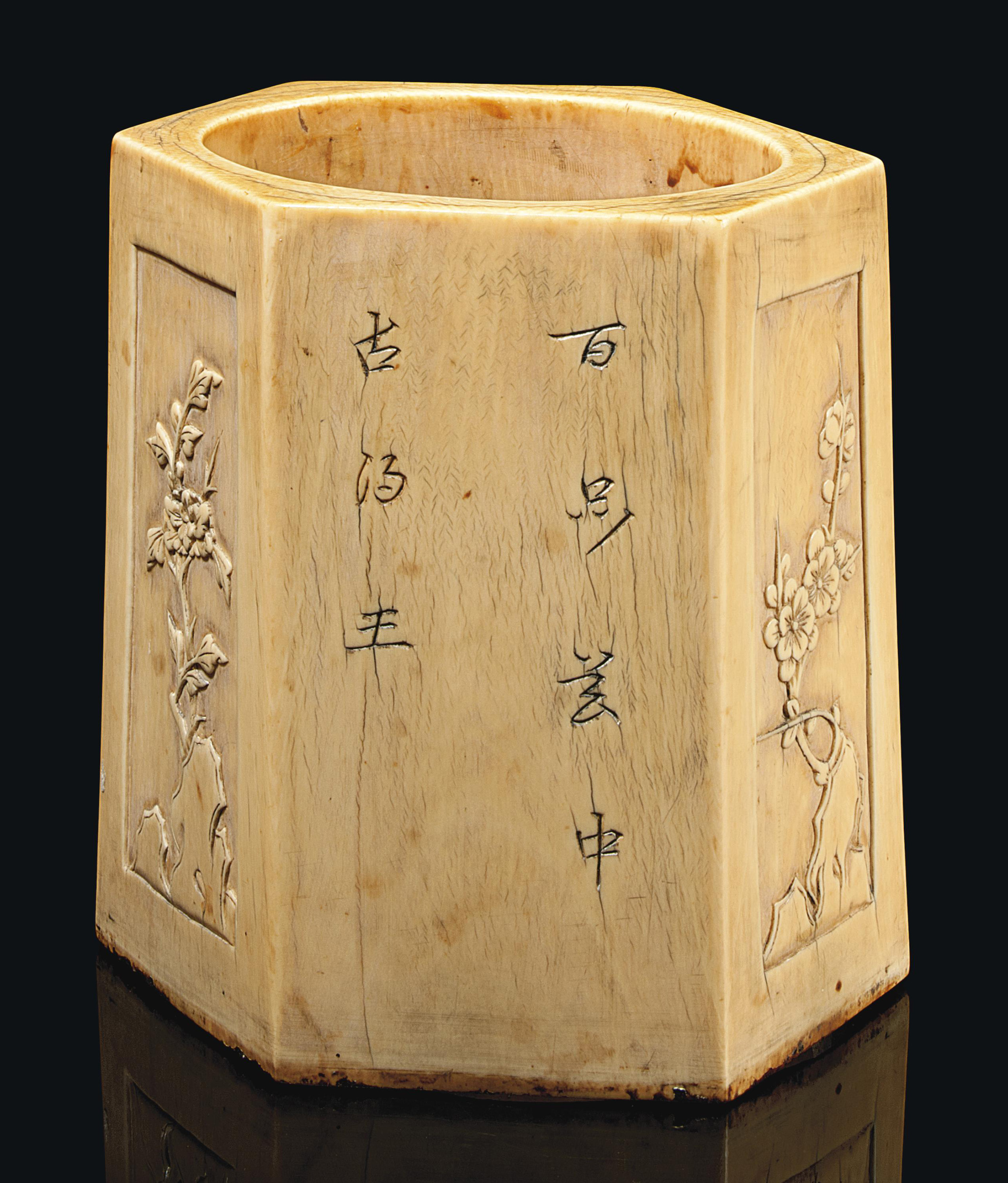 A CHINESE OCTAGONAL IVORY BRUS