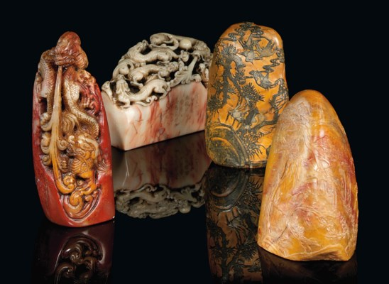 FOUR CHINESE CARVED SOAPSTONE