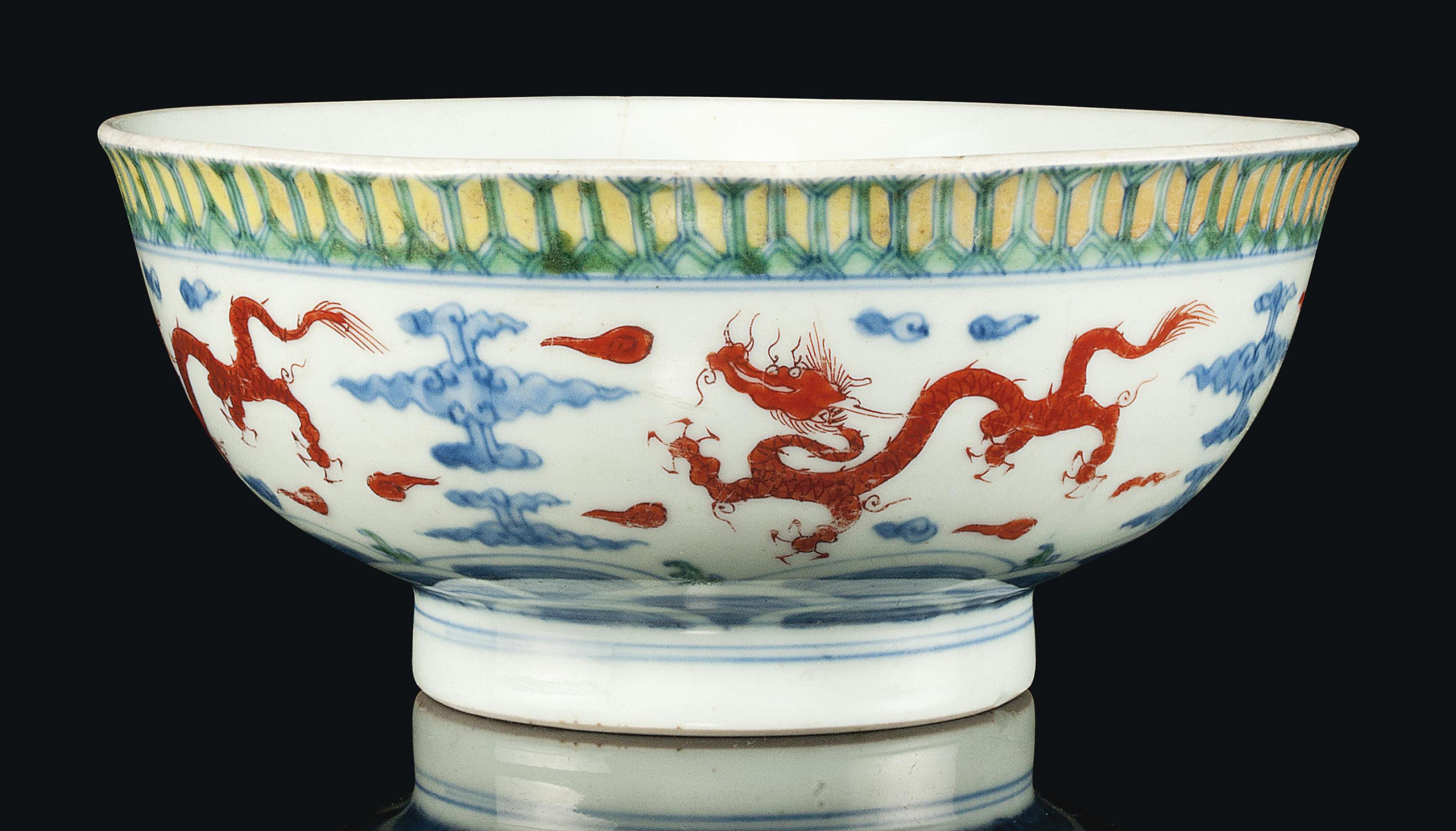 A CHINESE WUCAI DRAGON BOWL