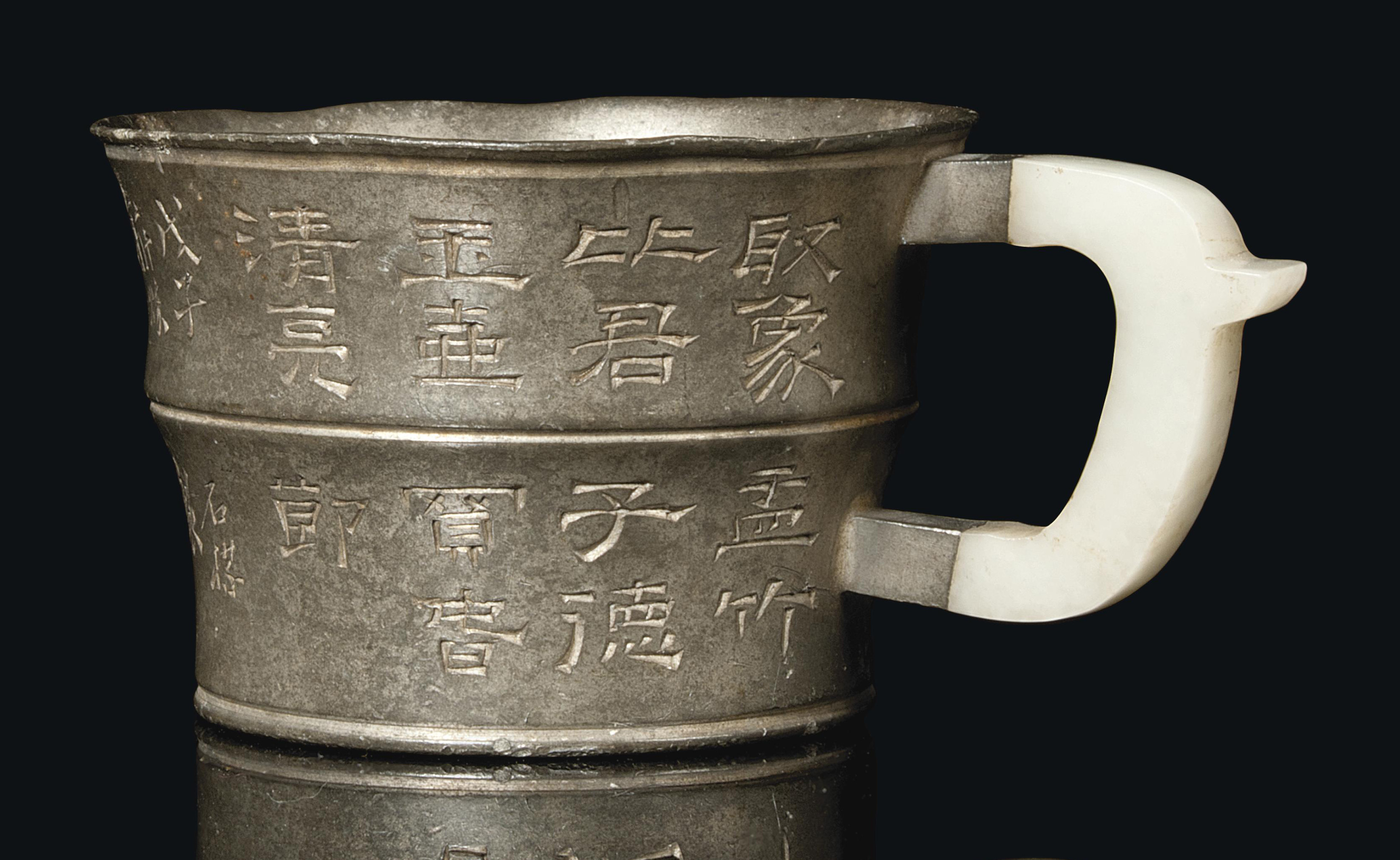 A CHINESE PAKTONG CUP WITH JAD