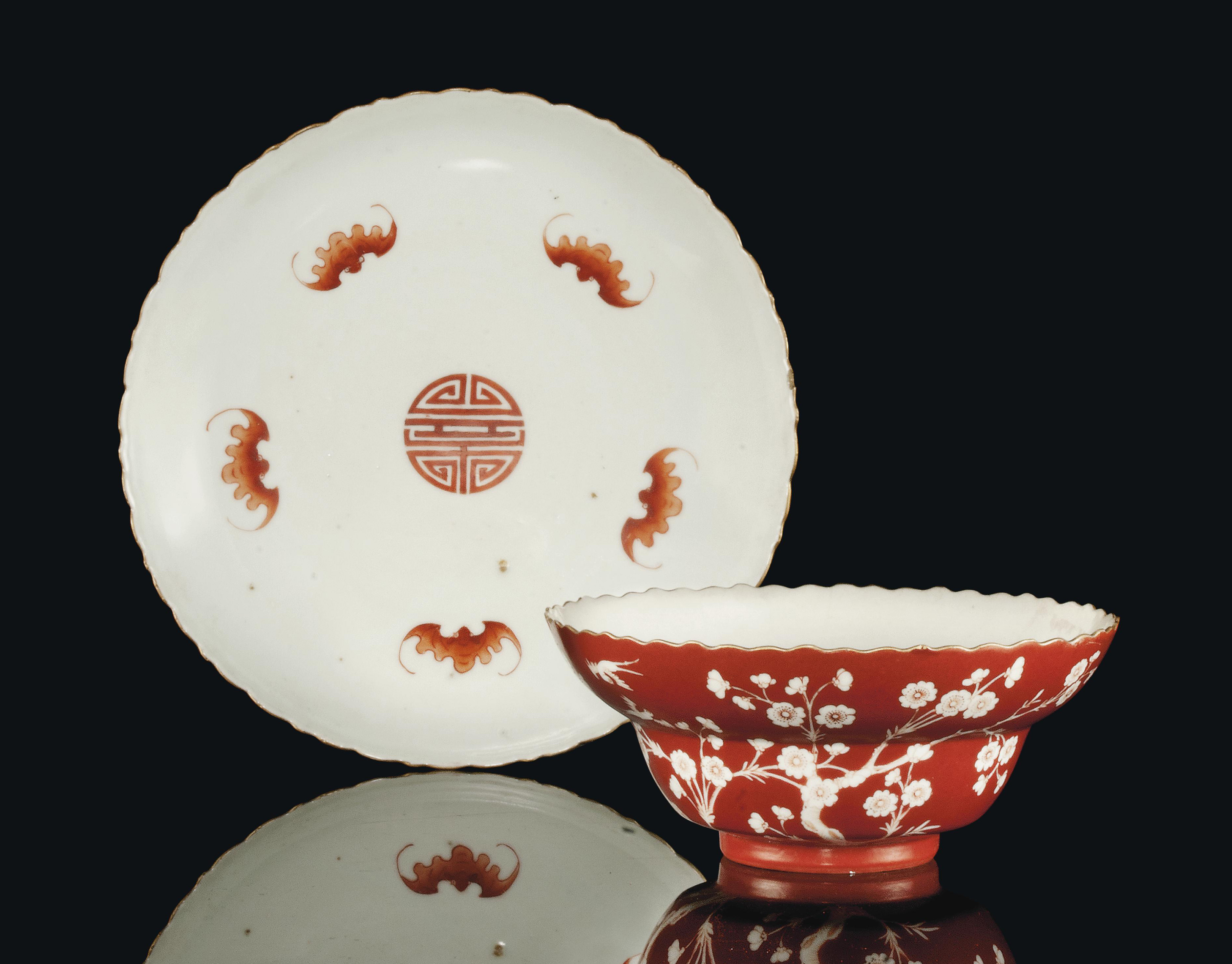 A CHINESE RUBY GROUND OGEE BOW