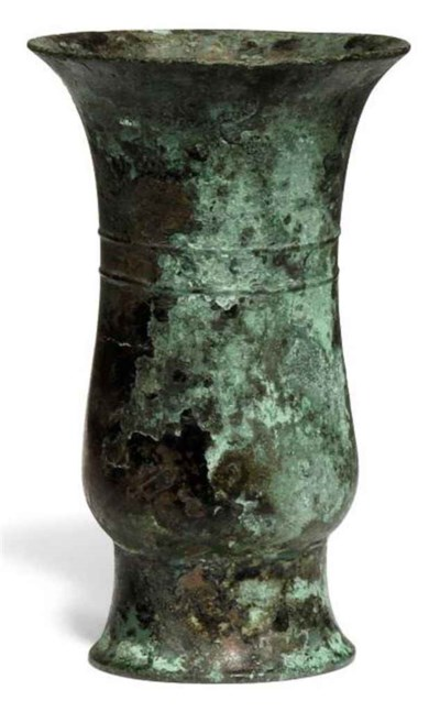 A CHINESE BRONZE WINE CUP CHI