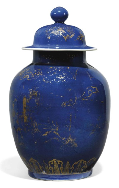 A CHINESE POWDER BLUE JAR WITH