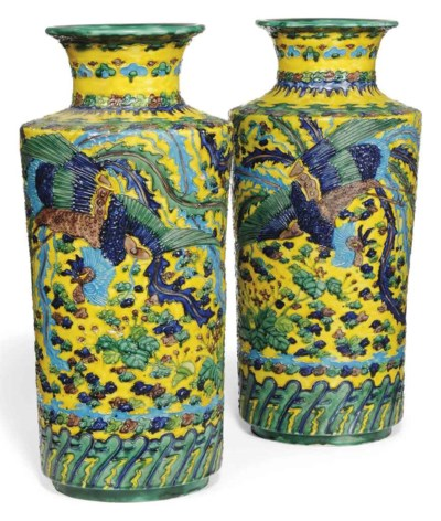 A PAIR OF JAPANESE YELLOW-GROU