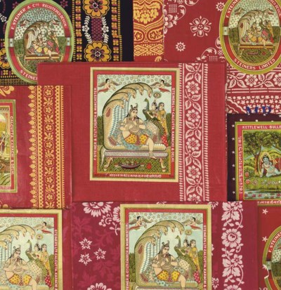 A COLLECTION OF CHINTZ FABRIC