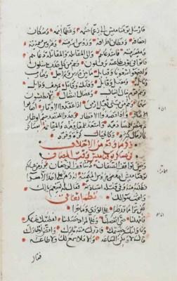 AHMAD BIN MUHAMMAD IBN 'ARABSH