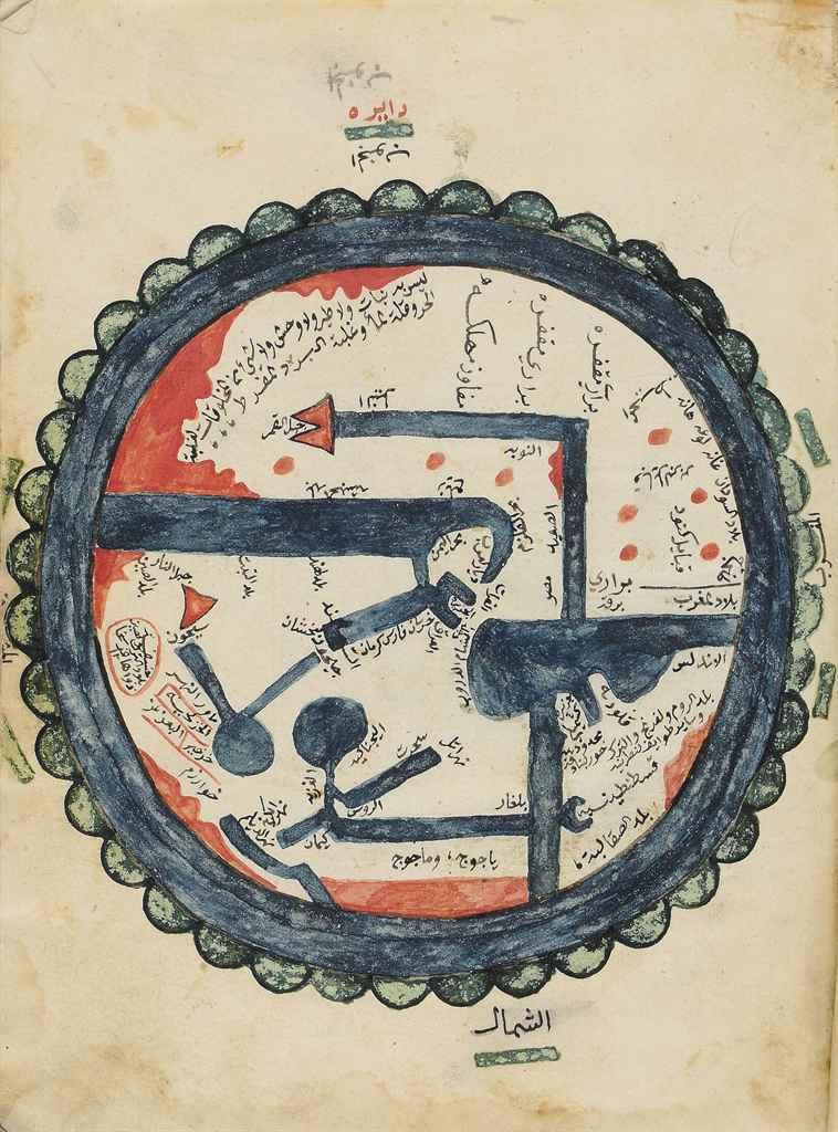 'UMAR BIN AL-MUZAFFAR ABU AL-H