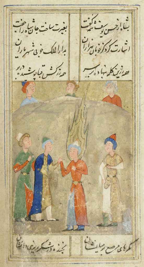 AN ILLUSTRATED COPY OF NIZAMI'