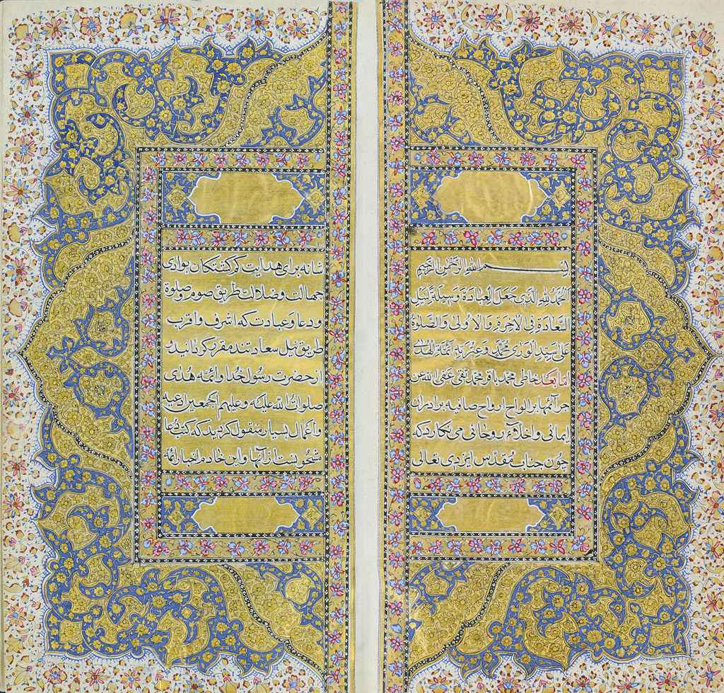 IBN AL-QAYYIM AL-JAWZIYYA (D.