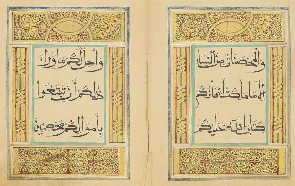 TWO ILLUMINATED QUR'AN SECTION