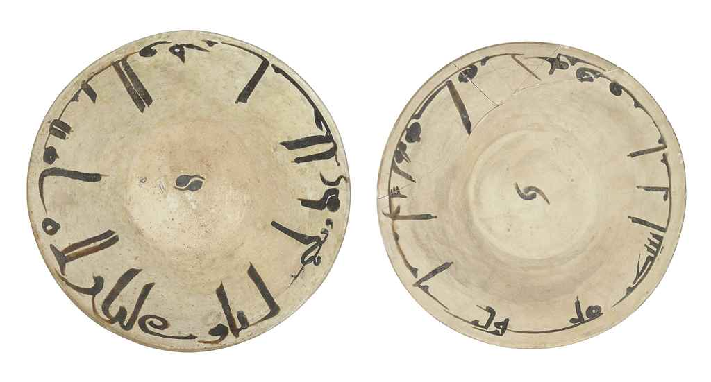 TWO SAMANID CALLIGRAPHIC BOWLS