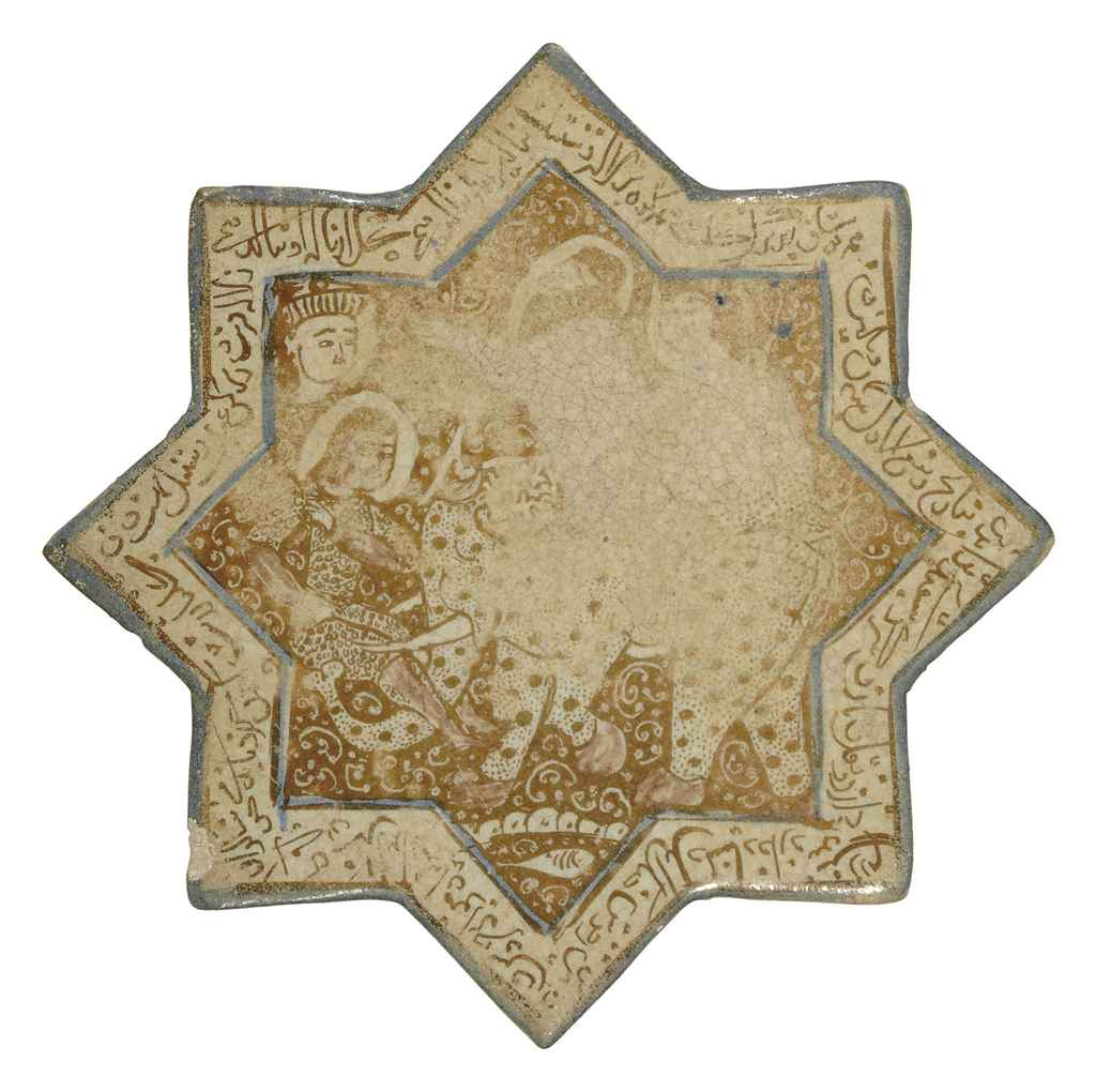 A KASHAN TWO COLOUR-LUSTRE AND