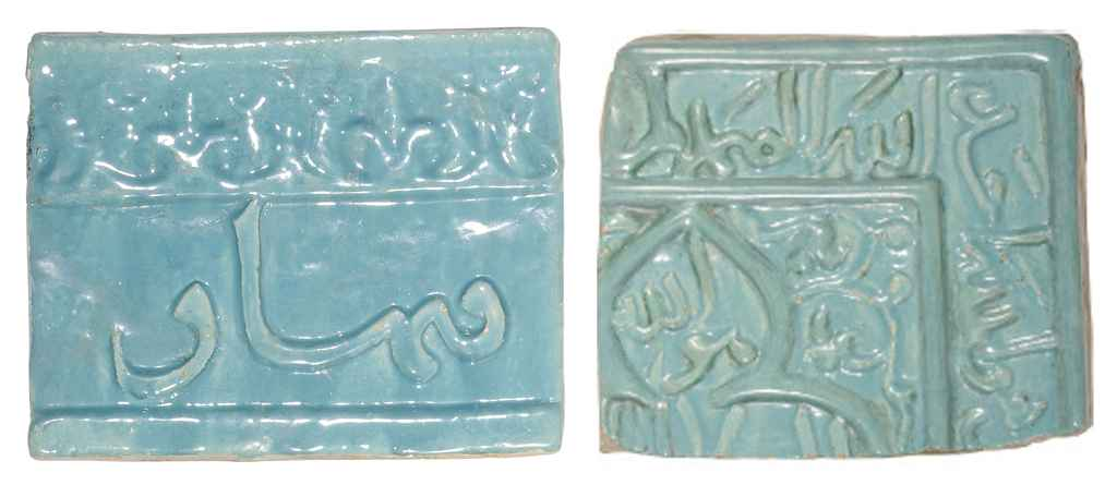 TWO TURQUOISE GLAZED MOULDED P