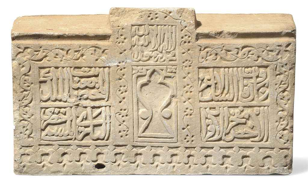 A SAADI CARVED MARBLE CENOTAPH