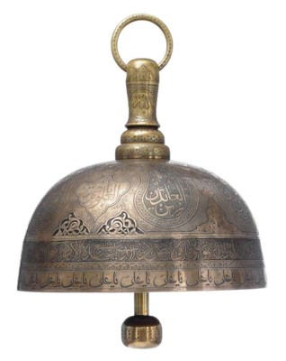 A FINE QAJAR BELL WITH THE NAM
