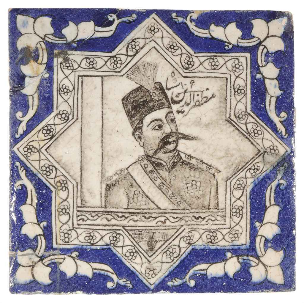 A QAJAR PORTRAIT TILE OF MUZAF
