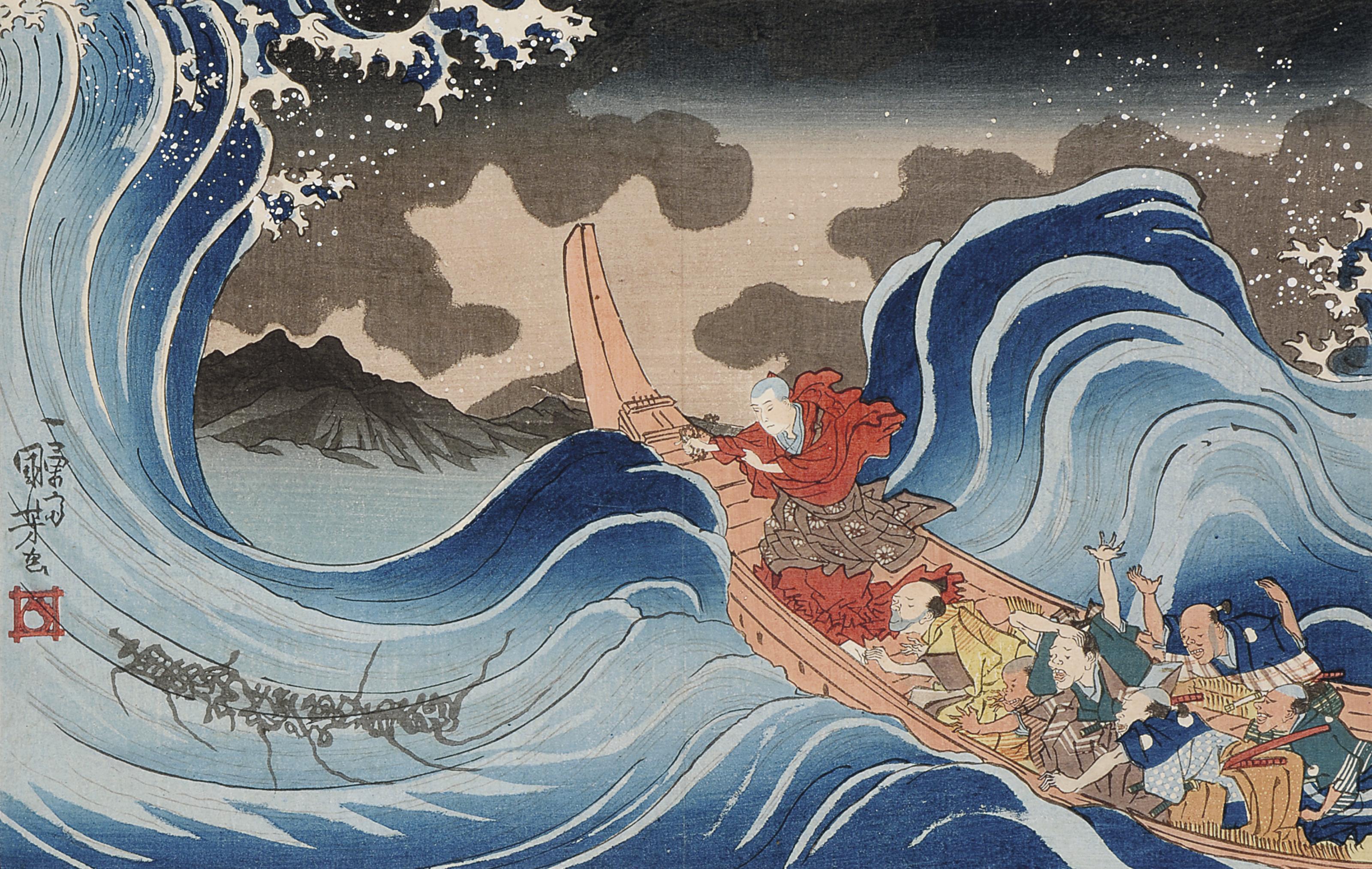 Ichiyusai Kuniyoshi (1797-1861)