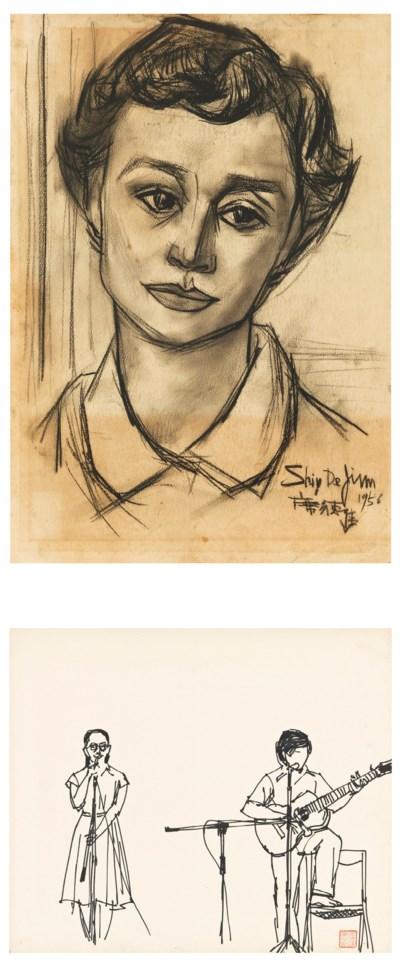 SHIY DE JINN