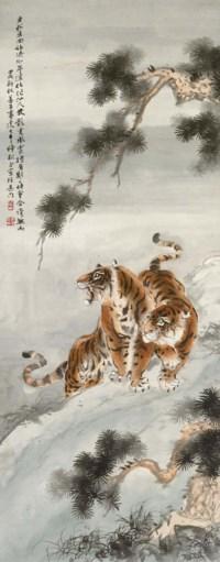 Tigers Under Pine