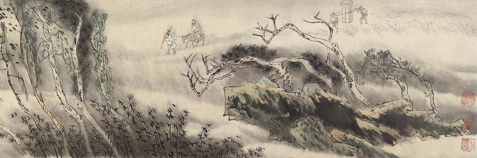 FANG ZENGXIAN (BORN 1931)