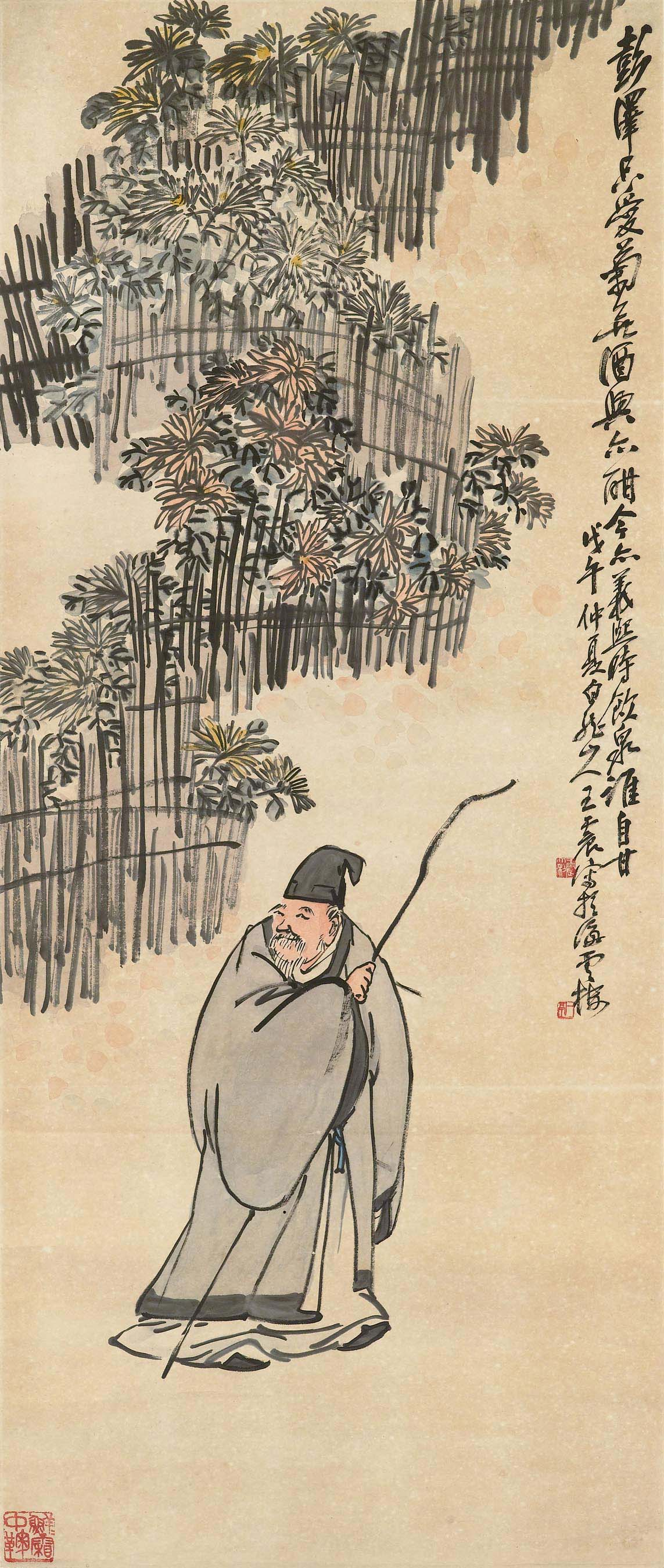 Poet in the Garden of Chrysanthemum