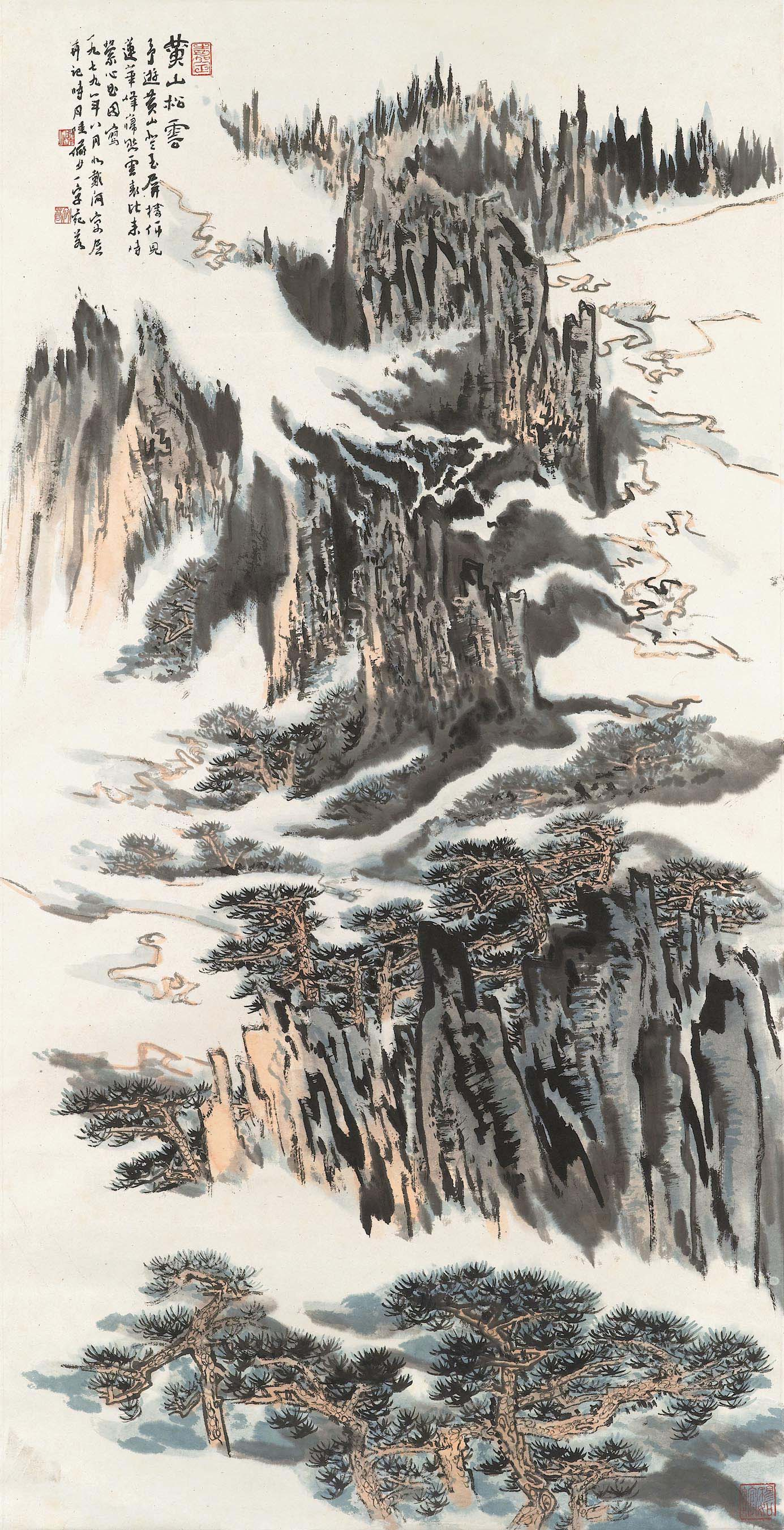 Pine Forest on Mount Huang
