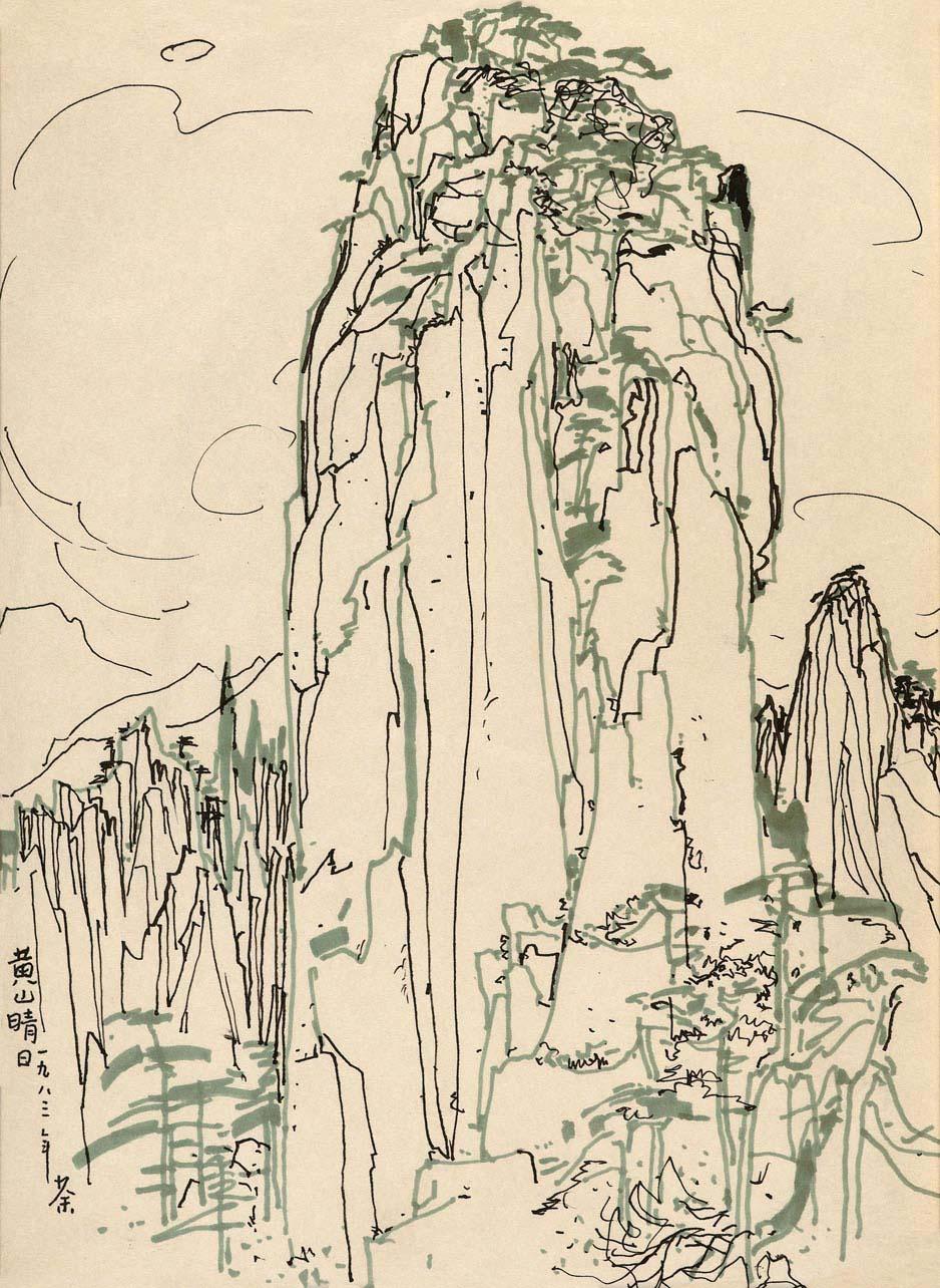 WU GUANGZHONG (1919-2010)