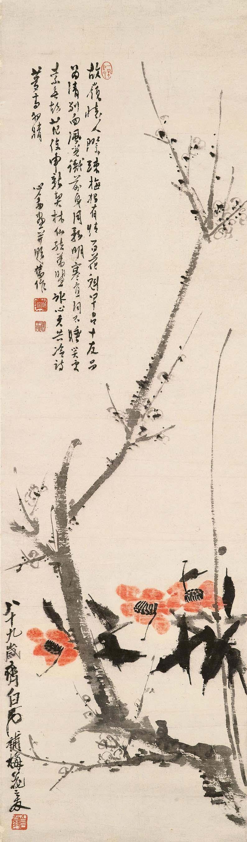 QI BAISHI (1863-1957)  PU RU (1896-1963)