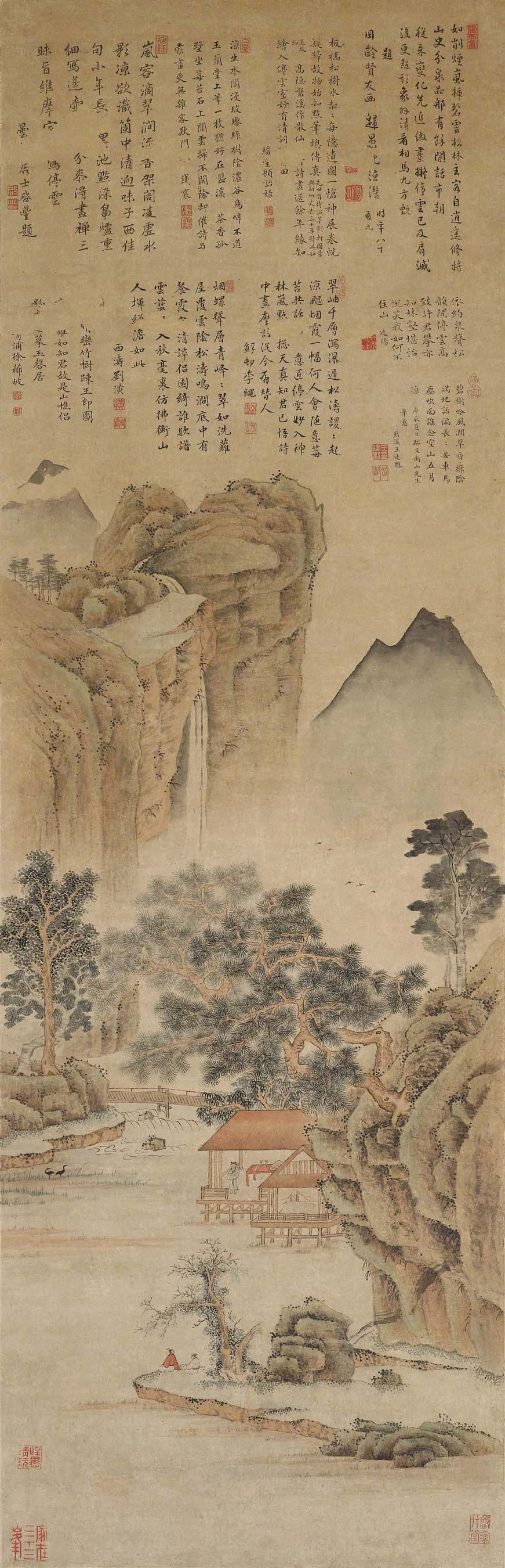 WANG TINGKUI (17TH-18TH CENTURY)