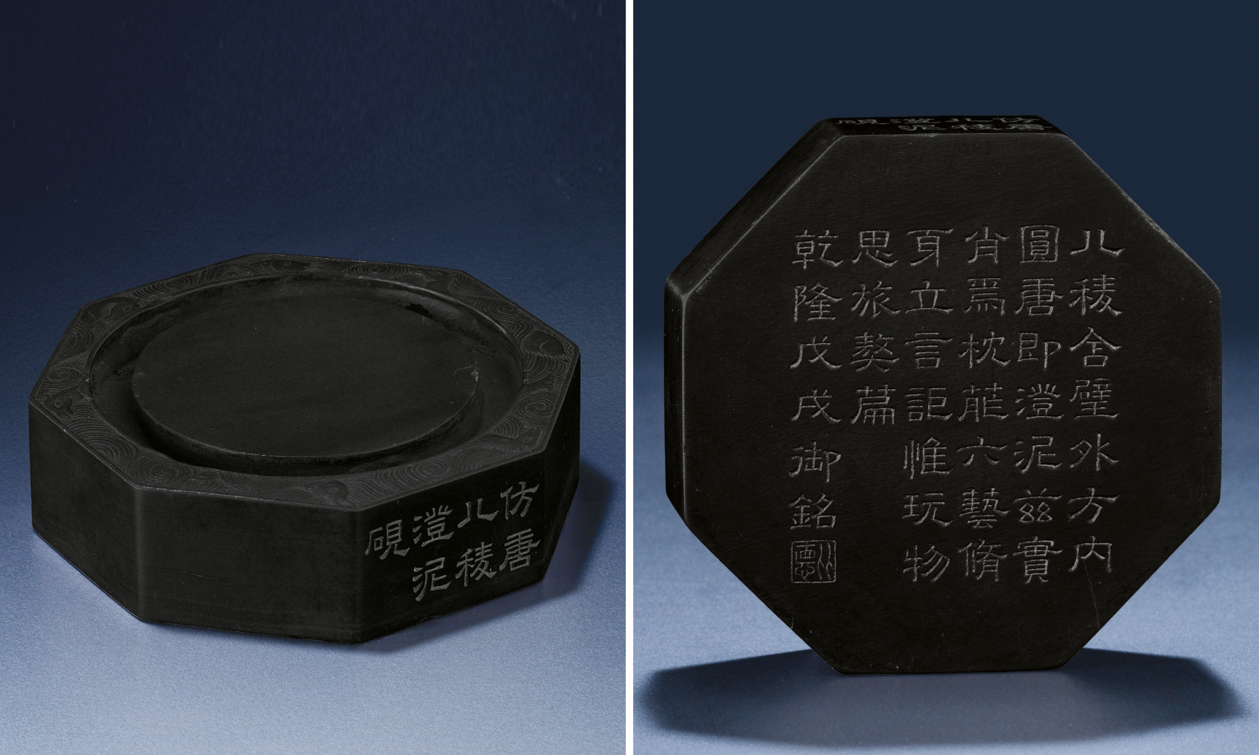 AN IMPERIAL INSCRIBED OCTAGONAL SHE INKSTONE