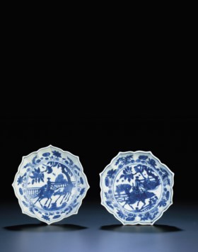 A RARE PAIR OF BLUE AND WHITE OCTAFOIL SAUCERS