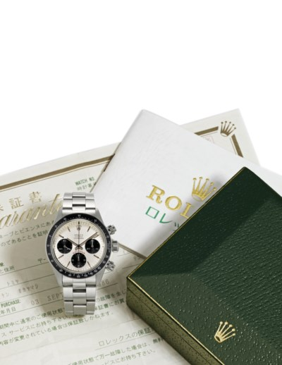 ROLEX, OYSTER COSMOGRAPH, DAYT
