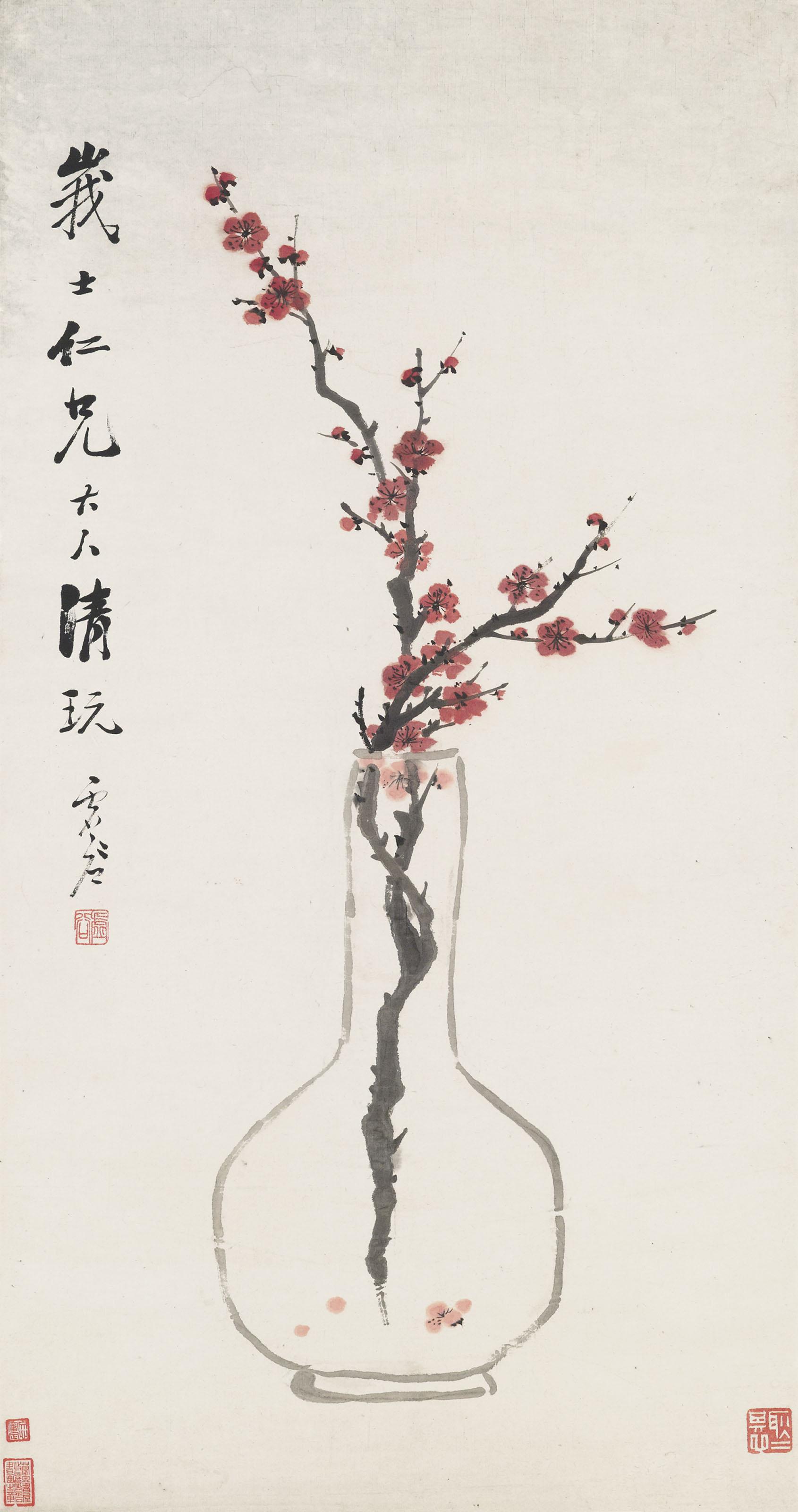 Prunus in Vase