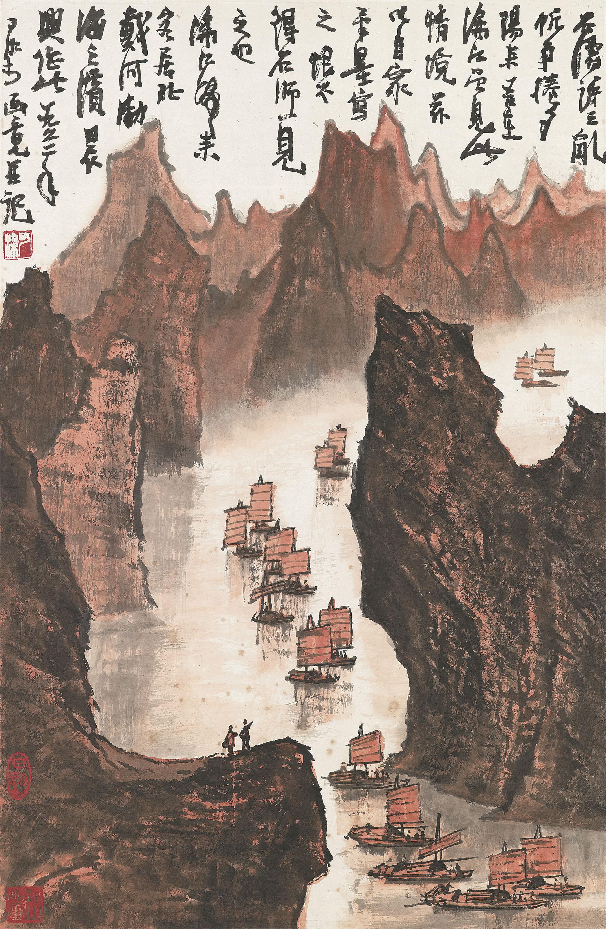 Sailing through the Autumn Rivers