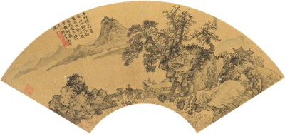 XIE SHICHEN (1487-AFTER 1567)