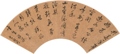 BAO ZHUANGXING (14TH-15TH CENT