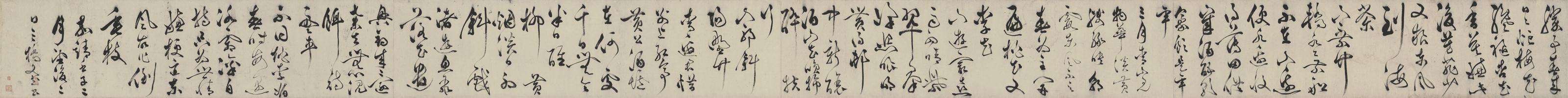 WEN PENG (1498-1573)