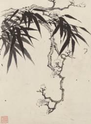 JIN JUNMING (1602-1675)