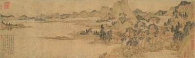 WEN ZHENGMING(1470-1559)