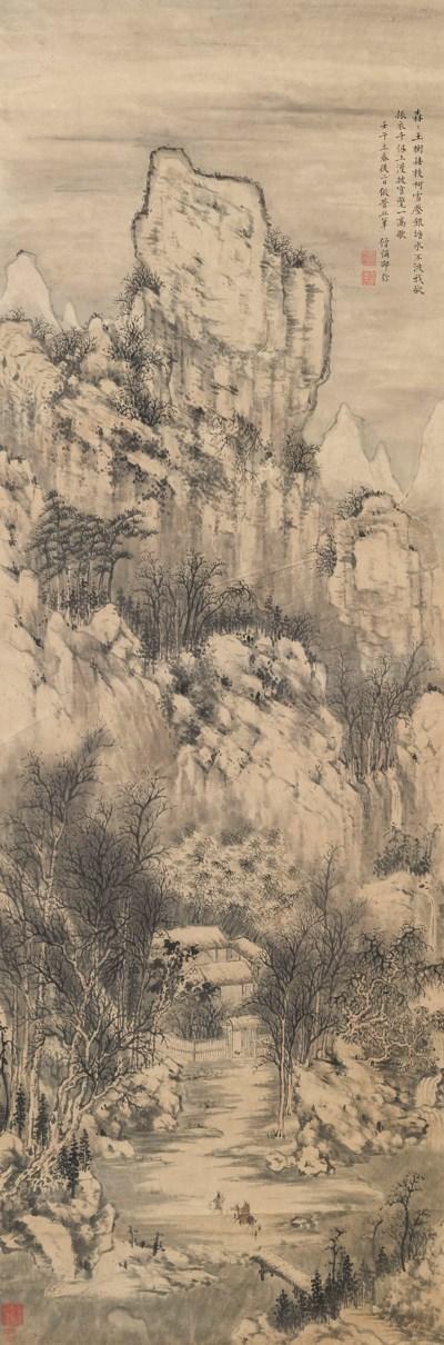 SHAO MI (1594-1642)