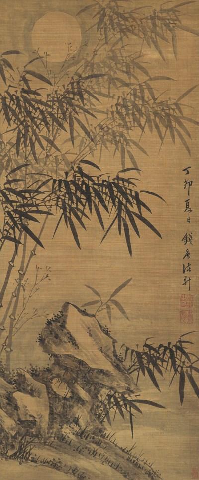 ZHU SHENG (1618-CIRCA 1690)