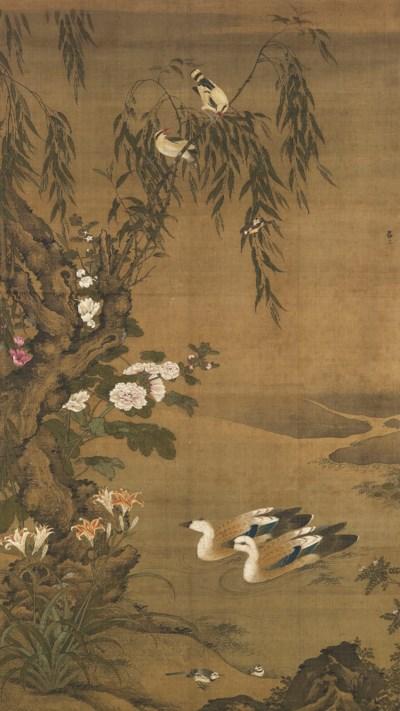 LU JI (1475-1503)