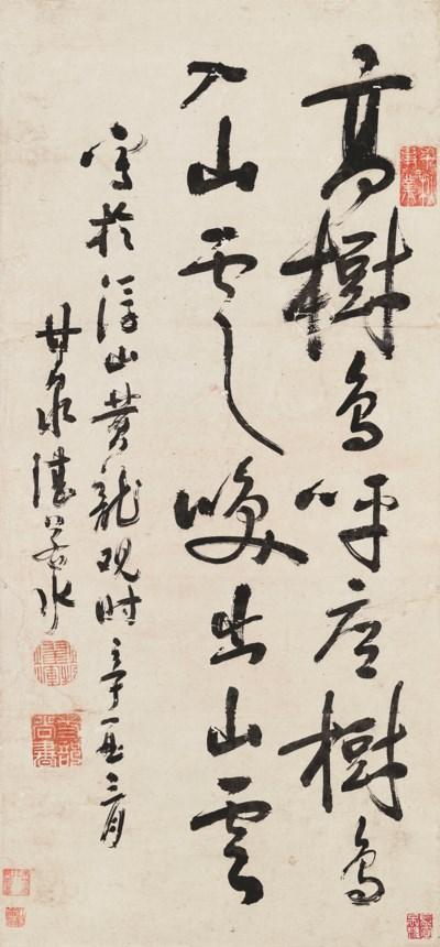 KAN RUOSHUI (1466-1560)