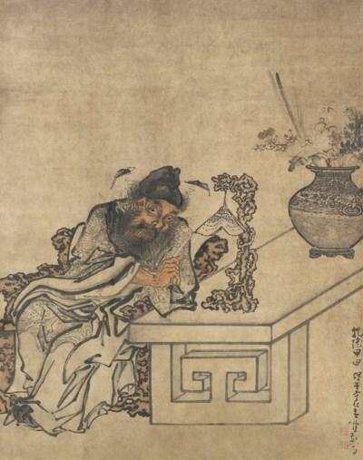 HUANG SHEN (1687-AFATER 1768)