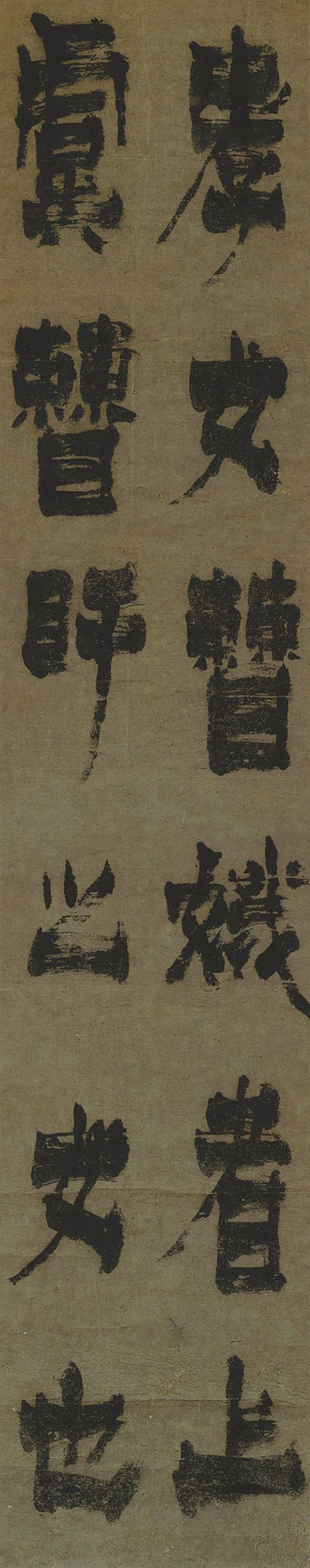 JIN NONG (1687-1764)