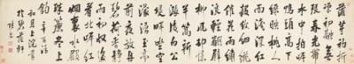 ZHANG ZHAO (1691-1745)